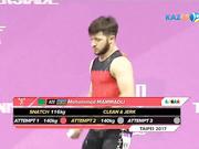 Летняя Универсиада (Китайский Тайбэй). Тяжелая атлетика. Мужчины (-62 кг). Финал