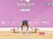 Летняя Универсиада (Китайский Тайбэй). Тяжелая атлетика. Женщины (-63 кг). Финал