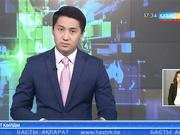 Талғар қаласында Kaspi bank бөлімшесіне қарақшылық шабуыл жасалды