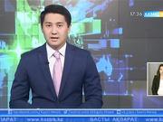 Алматы аумағында орналасқан 36 көлдің 17-сі аса қауіпті санатта