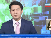 Назарбаев зияткерлік мектептерінің оқу бағдарламасы жалпыға бірдей білім беру мекемелеріне енгізіледі
