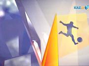 «SPORT.KZ». Ақпараттық сараптамалық бағдарлама (21.08.2017)