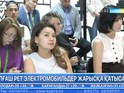 80 күндік дүниежүзілік жарысқа қатысушылар Астанада