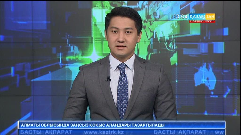 Астанада «Өнеріміз саған – Қазақстан» атты республикалық фестиваль өтті