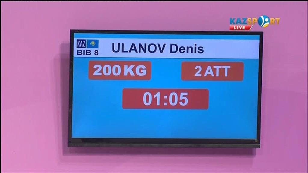 Ауыратлет Денис Уланов ел қоржынына үшінші алтынды салды