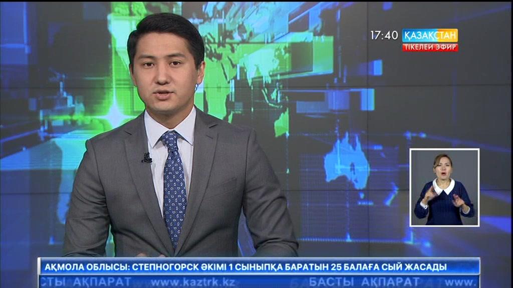 Бүгін елордада Мәскеу мен Астана қалаларының іскерлік ынтымақтастық форумы өтті