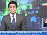 ШҚО-да жанармайды қымбатқа сатқан кәсіпкерлер 58 млн. теңге айыппұл төлеуі мүмкін