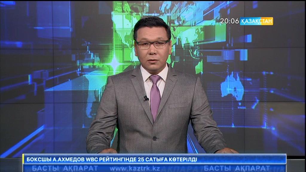 «Kaspi Bank»-тен 40 миллион теңге ұрланған