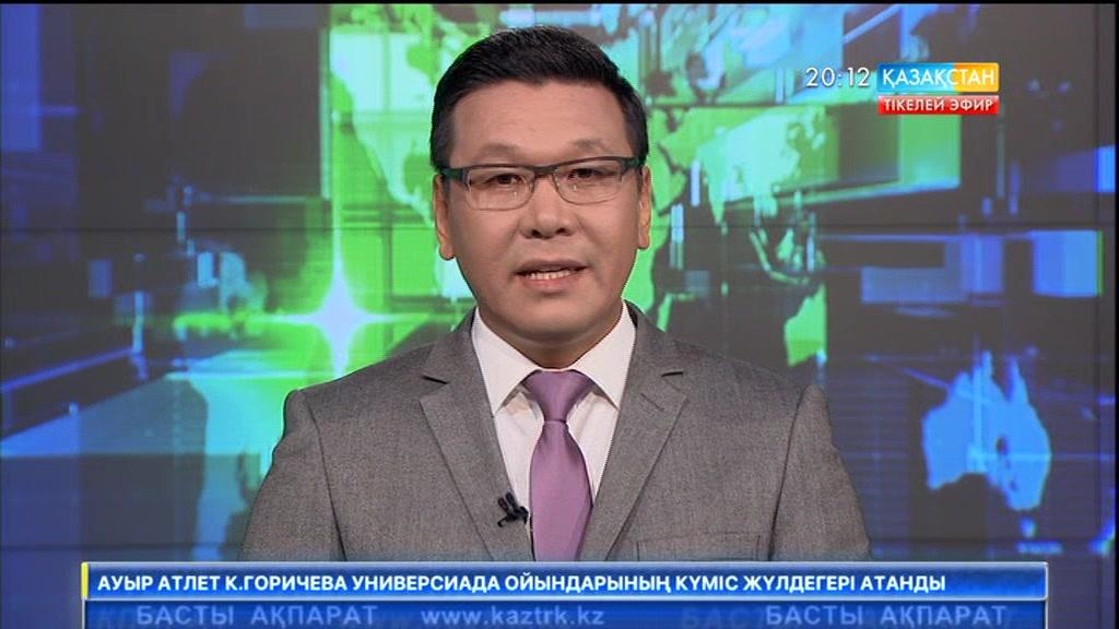 20:00 Басты ақпарат (23.08.2017) (Толық нұсқа)