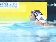 Летняя Универсиада (Китайский Тайбэй). Плавание (22. 08. 17)