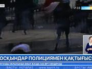 Римде босқындар полициямен қақтығысты
