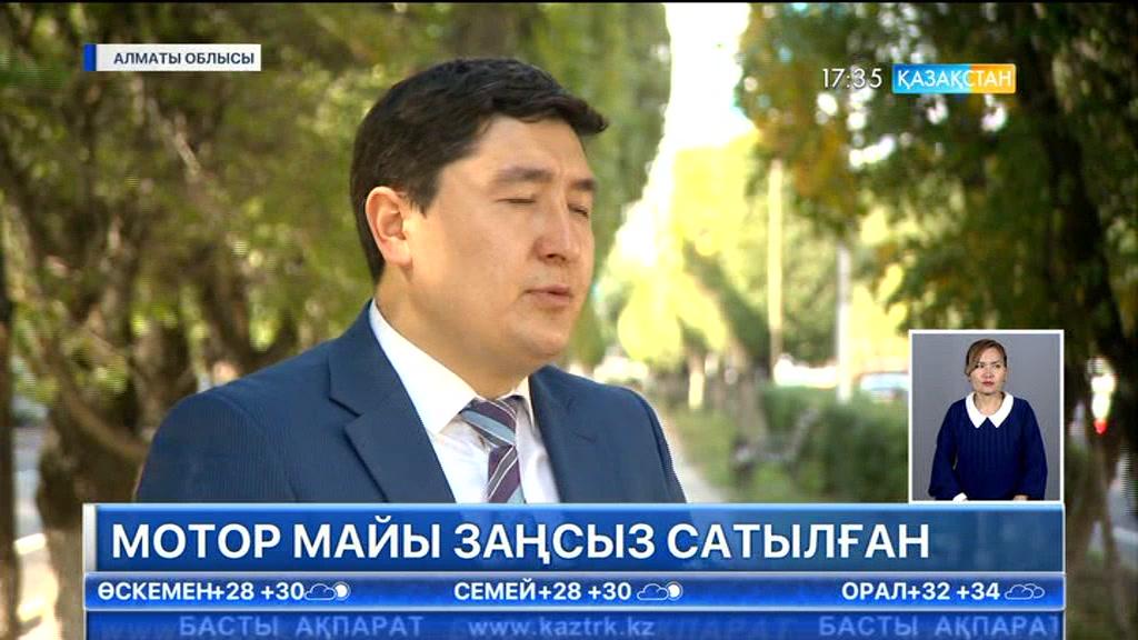 Алматы облысында қозғалтқыш майын заңсыз сатқан азамат ұсталды