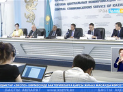 Ертең Астанада 62-ші Пагуош конференциясы өтеді