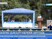 Алматы облысында майлы дақыл көлемі артпақ