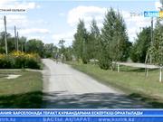 Қостанай облысындағы Жалғызхан елді мекені ауылдастарының арқасында көркейіп келеді