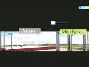 Мен Қазақпын - Күнделік (24.08.2017) (Толық нұсқа)