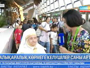 EXPO Ақпарат - 25.08.2017 (Толық нұсқа)