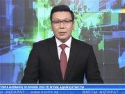 Астана мектептеріне оқушы сыймай жатыр