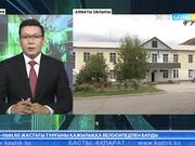 Алматы облысында кей мектептерде оқушы жетіспейді