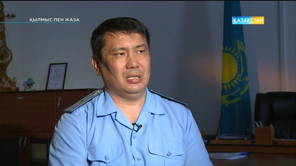 Қылмыс пен жаза - Пәтер ұрлығы. Алматы облысы (Толық нұсқа)