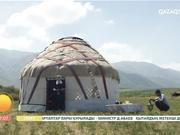 Даурен Абаев: «Qazaqstan» ұлттық арнасы - қазақтың қара шаңырағы