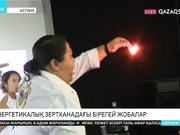 Expo Ақпарат - 28.08.2017 (Толық нұсқа)