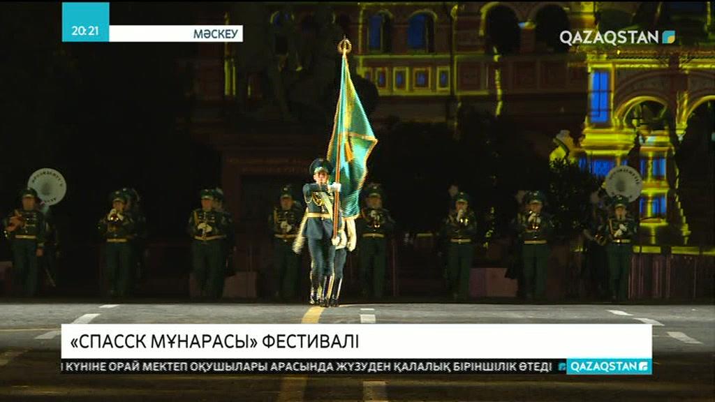 Қазақтың әскери музыканттары Қызыл алаңда