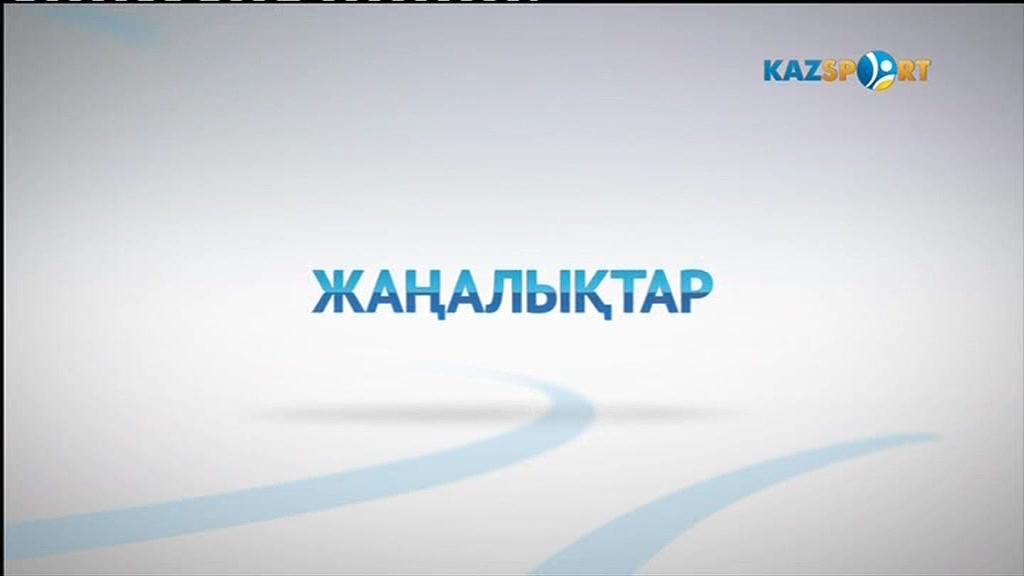 «QAZSPORT» телеарнасы Қазақстан рекордтар кітабына енді