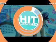 Hit Qazaqstan - 29.08.2017 (Толық нұсқа)