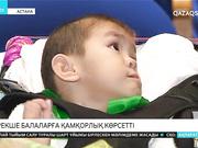 «Береке-Бірлік» платформасының негізін қалаушылар мүмкіндігі шектеулі балаларға қамқорлық көрсетті