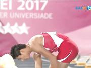 Летняя Универсиада (Китайский Тайбэй). Легкая атлетика