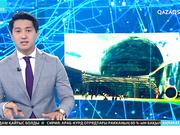 «ЭКСПО-2017»: Вьетнам социалистік Республикасының ұлттық күні