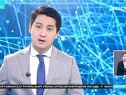 Кабулда жарылыстан 5 адам қаза тапты