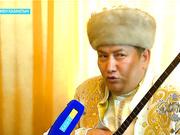 «Мен Қазақпын». Күнделік (Қарағанды)  (толық нұсқа)