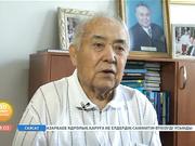 «Мәңгілік елге айналу жолында Конституцияның рөлі зор - Еркеш Нұрпейсов