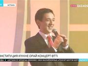 Астанада бір мезетте 600 адам «Балбырауын» күйін орындады
