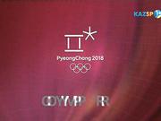 Olympic dream. 1 выпуск