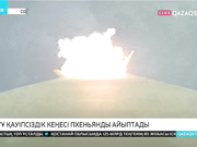 БҰҰ Қауіпсіздік кеңесі Солтүстік Кореяны айыптады