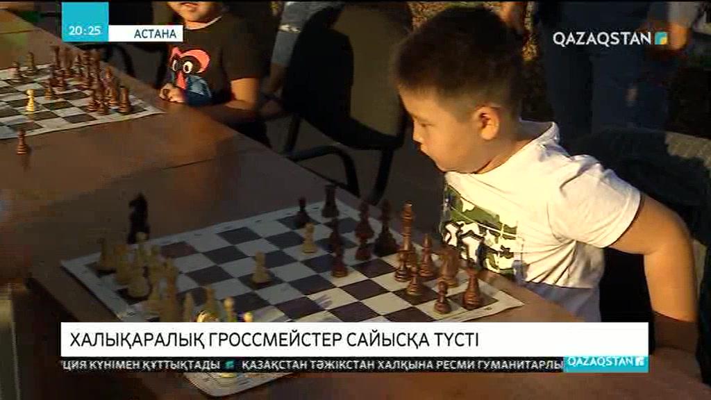 Халықаралық гроссмейстер Дәрмен Сәдуақасов сайысқа түсті