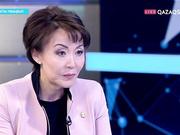 Басты тақырып - Үнзила Шапақ, ҚР Конституциялық кеңесінің мүшесі (Толық нұсқа)