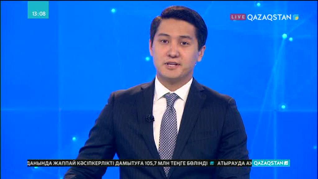 Астанада батпырауық ұшыру кеші ұйымдастырылды