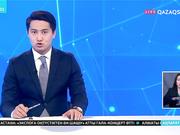17:00 Ақпарат (31.08.2017) (Толық нұсқа)