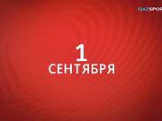 Телеканал «QAZSPORT»  покажет в прямом эфире футбольный матч Казахстан - Черногория