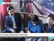 Қарағанды облысының әкімі шахта апатынан қазақ тапқандардың отбасына көңіл айтты