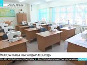 Бүгін Алматы облысының Еңбекшіқазақ ауданында 600 орындық жаңа мектеп ашылды