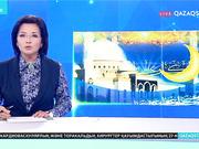 20:00 Басты ақпарат (01.09.2017) (Толық нұсқа)