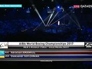 Әбілхан Аманқұл (Қазақстан) - Александр Хижняк (Украина) Бокстан 2017 жылғы Әлем чемпионатының финалы