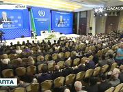 Нұрсұлтан Назарбаев төмен байытылған уран банкін ашты