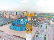 09:00 Ақпарат (04.09.2017) (Толық нұсқа)