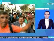 Перуде полиция мұғалімдер шеруін күшпен таратты